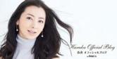 春香オフィシャルブログ